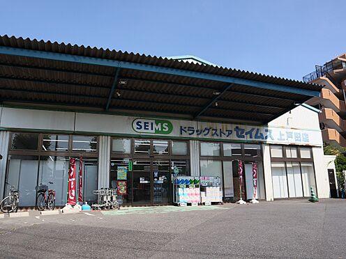 区分マンション-戸田市大字上戸田 ドラッグセイムス上戸田店まで徒歩4分(320m)