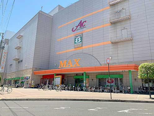 マンション(建物一部)-福島市栄町 ダイユーエイトMAX福島店:徒歩5分/360m