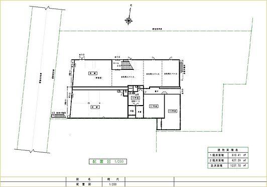 住宅付店舗(建物全部)-八街市八街ほ 店舗の配置図です
