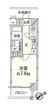 マンション(建物一部)-大阪市浪速区桜川1丁目 使い勝手の良い3点セパレート