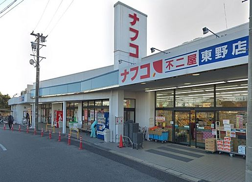 新築一戸建て-春日井市東野町8丁目 ナフコ東野店 徒歩約2分 120m