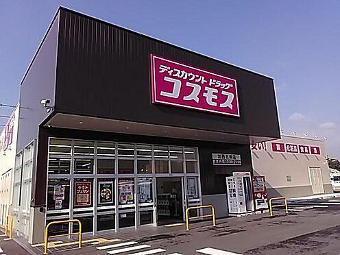 店舗・事務所・その他-加西市北条町東南 ドラッグストア コスモス