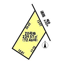 山陽電鉄本線 尾上の松駅 徒歩32分