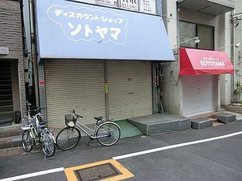 アパート-豊島区東池袋2丁目 外山商店