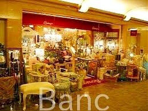 中古マンション-渋谷区本町3丁目 King Furniture東京ヒルトン本店 徒歩11分。 870m