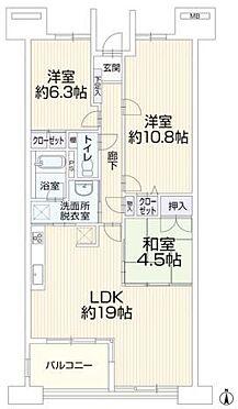 中古マンション-みよし市三好丘5丁目 約19帖のLDK!和室と合わせればより広々お使いいただけます。