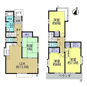 中古一戸建て-相模原市中央区横山台1丁目 全居室6帖以上!主寝室7.5帖のゆとりある4LDK!