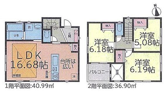 戸建賃貸-名古屋市千種区春岡通7丁目 リビング上部は吹き抜けとなっており、開放的な室内!