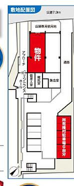 店舗事務所(建物一部)-横浜市港北区高田西1丁目 間取り