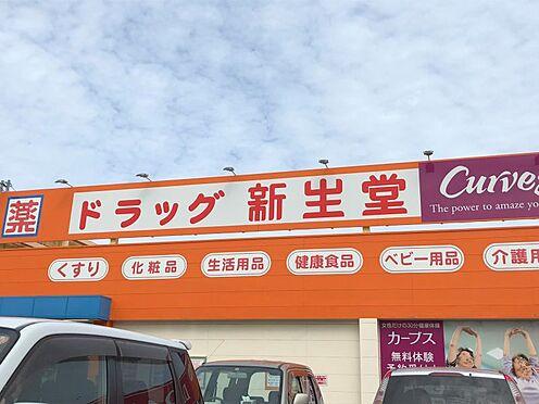 区分マンション-春日市須玖南5丁目 新生堂昇町店まで650m