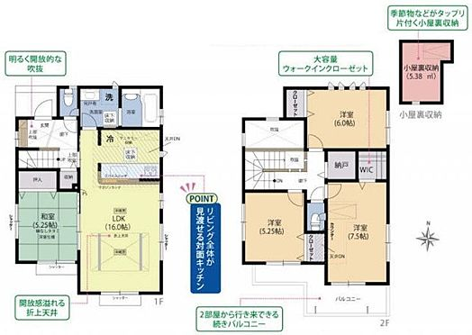 新築一戸建て-名古屋市名東区猪子石1丁目 室内は吹き抜けがあり、開放的な室内を演出します。