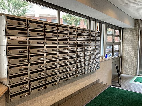 区分マンション-武蔵野市御殿山1丁目 メールボックス