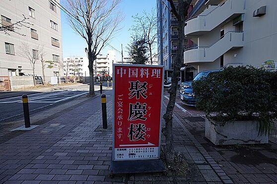 店舗(建物一部)-横浜市保土ケ谷区川辺町 看板
