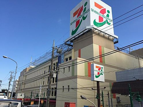 区分マンション-座間市相模が丘5丁目 【スーパー】イトーヨーカドー 相模原店まで279m