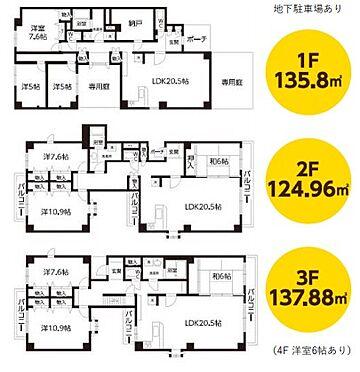 マンション(建物全部)-西宮市大畑町 1フロアに1室