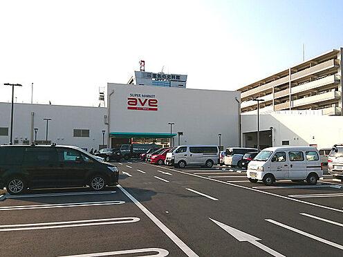 店舗(建物全部)-横浜市鶴見区上末吉5丁目 ave新鶴見店まで1179m、横須賀本拠のスーパーが横浜にも出店。駐車場・店内いずれも広く、ゆったりお買い物を楽しめます。