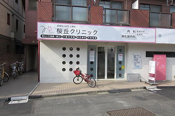 マンション(建物一部)-世田谷区千歳台3丁目 桜丘クリニック