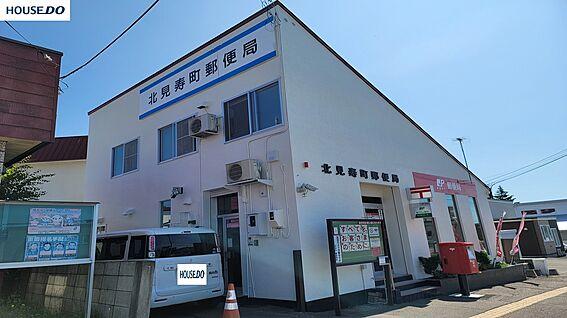 店舗・事務所・その他-北見市高栄東町1丁目 徒歩 約15分(約1180m)