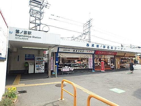 アパート-中野区鷺宮4丁目 鷺ノ宮駅