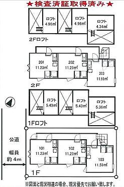 アパート-中野区鷺宮1丁目 その他