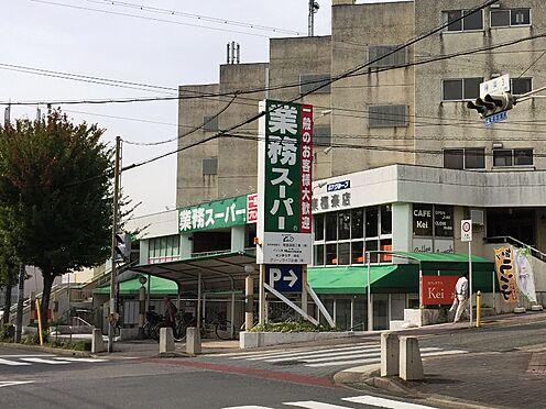 アパート-名古屋市名東区大針2丁目 業務スーパー名東極楽店まで760m