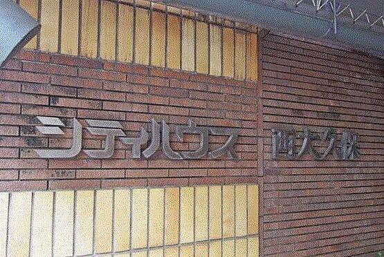 区分マンション-新宿区大久保2丁目 その他