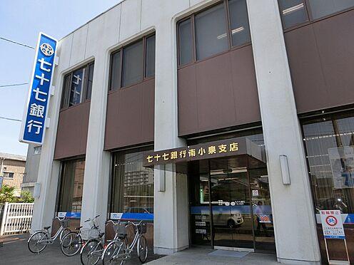 新築一戸建て-仙台市若林区遠見塚1丁目 七十七銀行 南小泉支店 約850m