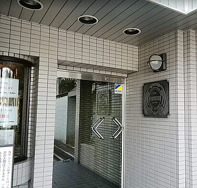 マンション(建物一部)-日野市平山3丁目 エントランス