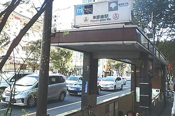 中古マンション-中央区銀座7丁目 東銀座駅まで徒歩4分