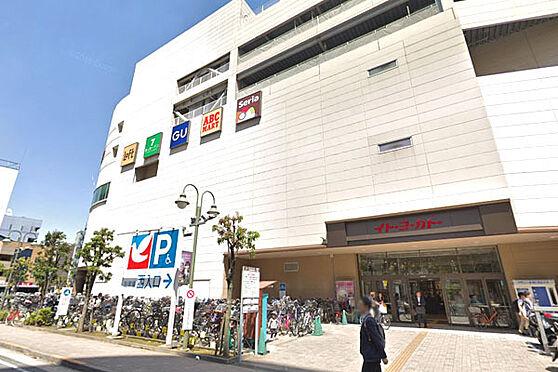 マンション(建物全部)-大田区大森北5丁目 イトーヨーカドー大森店まで950m