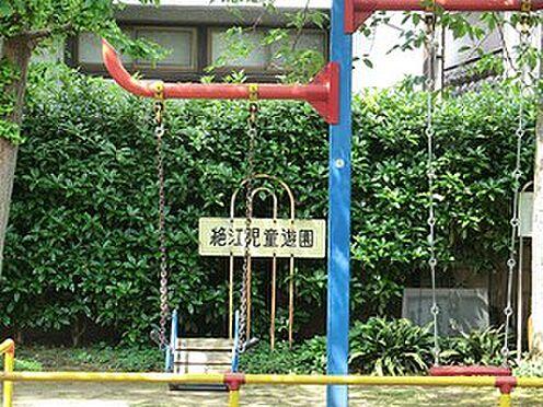 マンション(建物一部)-港区三田2丁目 絶江児童遊園