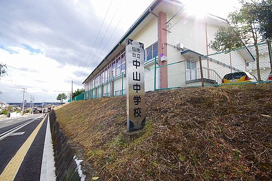 新築一戸建て-仙台市青葉区中山4丁目 仙台市立中山中学校 約950m
