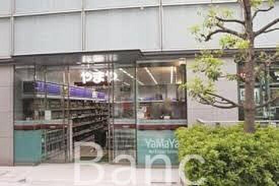中古マンション-渋谷区円山町 やまや道玄坂上店 徒歩3分。 170m