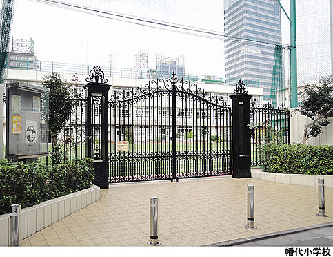 建物全部その他-渋谷区初台1丁目 幡代小学校