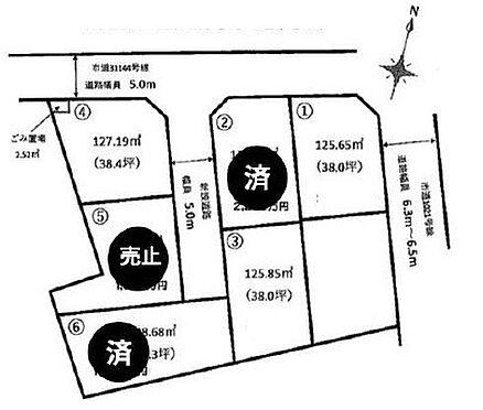 土地-上尾市上平中央3丁目 区画図