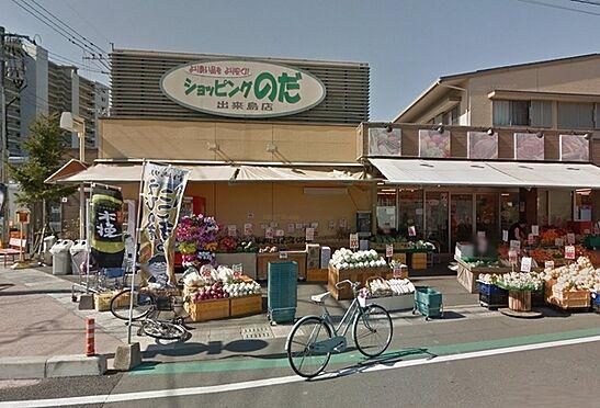マンション(建物一部)-宮崎市吾妻町 ショッピングのだ出来島店まで1023m