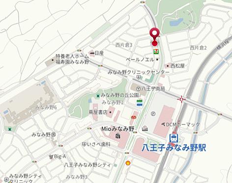 マンション(建物一部)-八王子市西片倉3丁目 その他