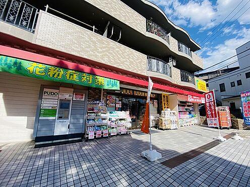 アパート-横浜市港北区篠原東2丁目 周辺