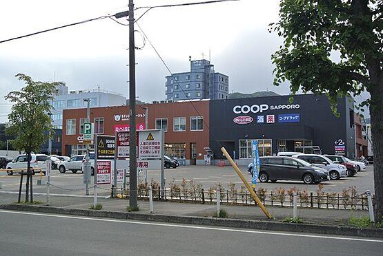 マンション(建物一部)-札幌市豊平区中の島二条2丁目 コープさっぽろなかのしま店まで819m