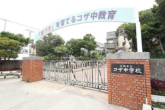 アパート-沖縄市中央3丁目 コザ中学校 徒歩 約13分(約1000m)