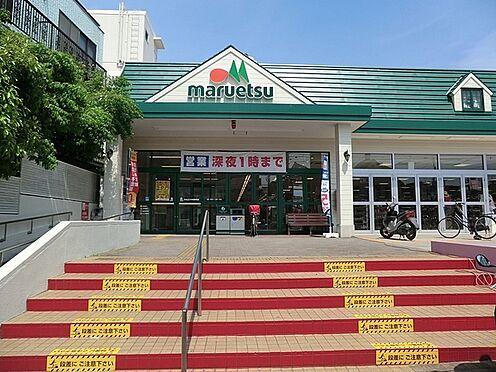 マンション(建物全部)-松戸市中矢切 マルエツ矢切駅前店まで880m