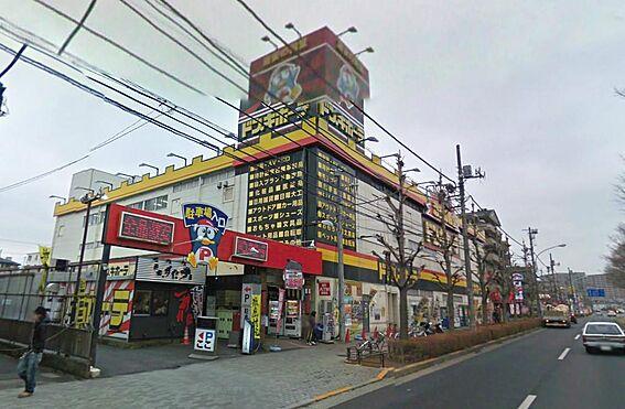 マンション(建物全部)-八王子市松木 ドン・キホーテ京王堀之内店