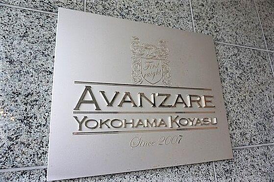 マンション(建物一部)-横浜市神奈川区子安通1丁目 その他