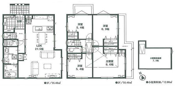 新築一戸建て-武蔵野市緑町3丁目 間取り