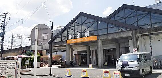 区分マンション-草加市新善町 (最寄駅)新田駅