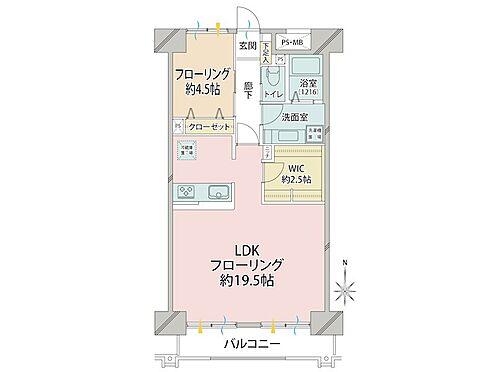 中古マンション-品川区勝島1丁目 対面式・カウンター付、約19.5帖のLDKに約2.5帖のBIGウォークインクローゼット付き。