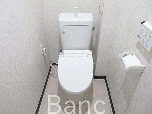 中古マンション-横浜市戸塚区上倉田町 トイレ お気軽にお問合せくださいませ。