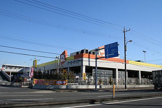 マンション(建物一部)-藤沢市石川2丁目 ケーヨーデイツー藤沢石川店まで730m