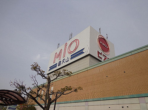 新築一戸建て-名古屋市名東区梅森坂3丁目 MIO香久山ショッピングセンターまで820m 徒歩11分