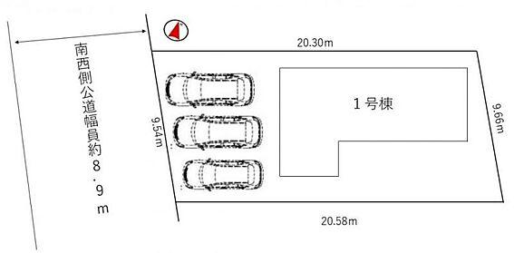 新築一戸建て-名古屋市守山区大字下志段味 並列3台駐車可能で、お客様がいらっしゃったときも安心です。